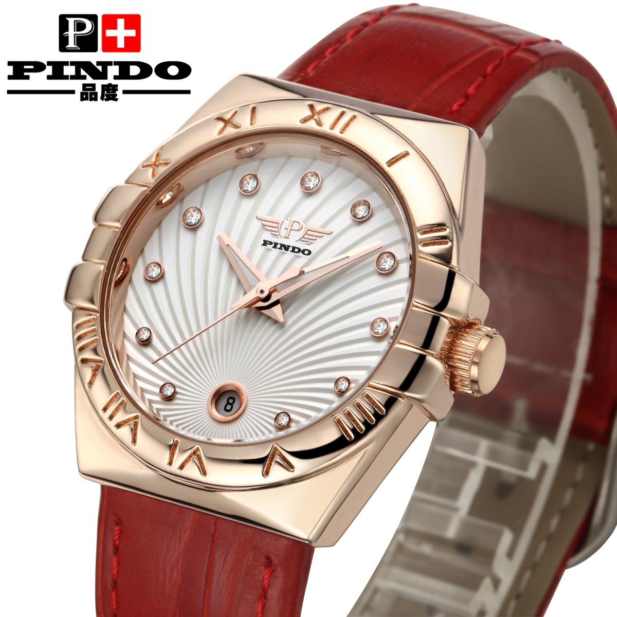 限量品度手表女士真皮女表正品石英表皮带手表防水钻 时尚女表