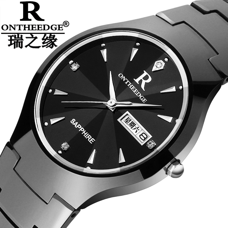 瑞之缘 瑞士手表 正品手表男士钨钢手表非机械表防水男表石英表