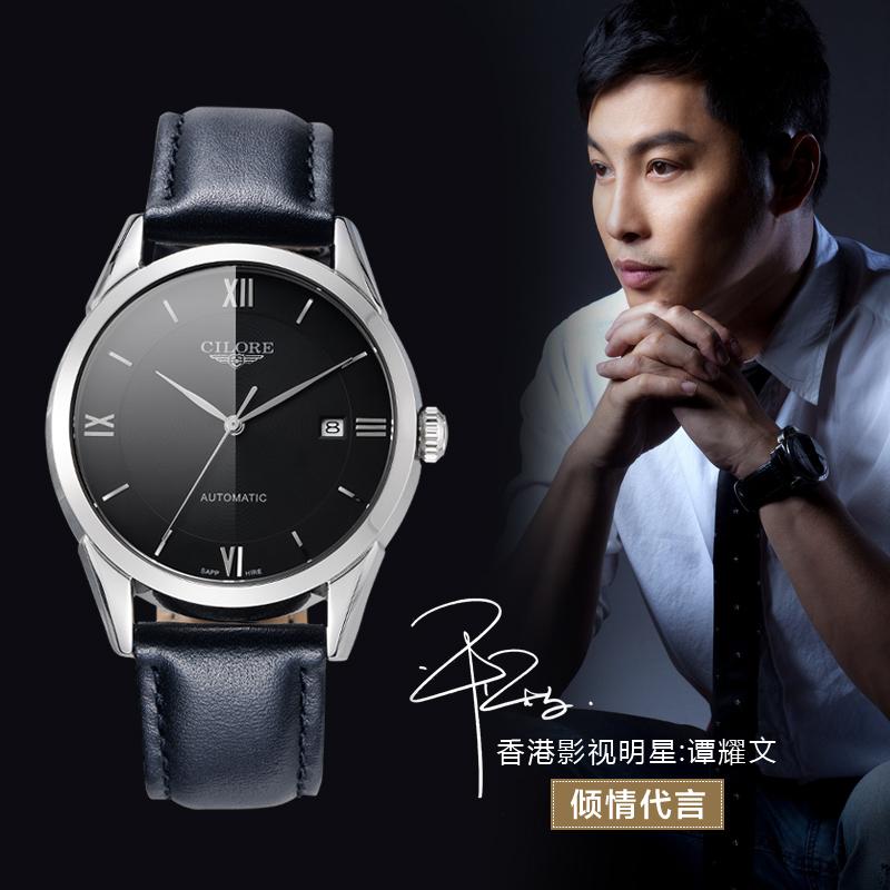 瑞士正品 西罗钢带手表时尚男士皮带全自动机械表后镂空防水男表