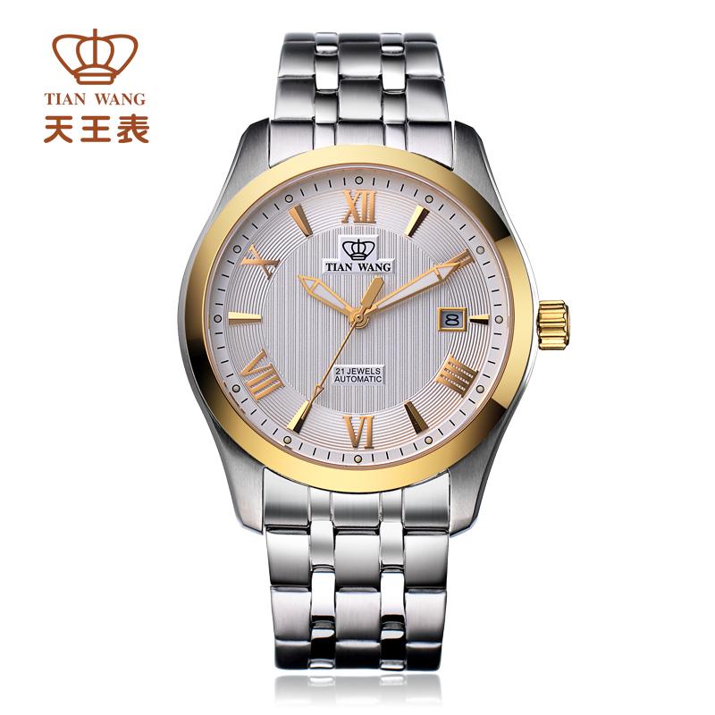 新品热卖天王表 GS5684男士手表蓝宝石复古商务镂空全自动机械表