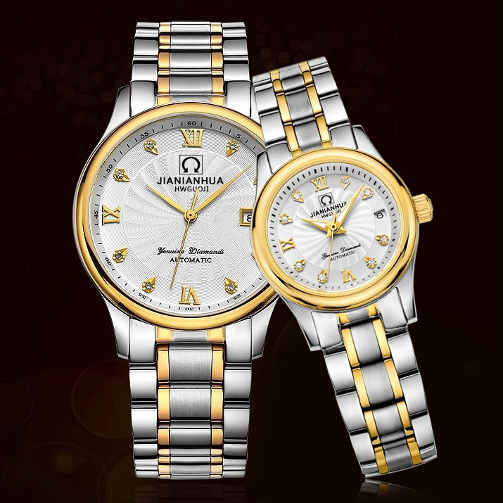 正品嘉年华手表 情侣表 男女士机械表情侣对表 镶钻情侣手表 一对