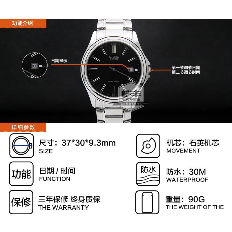 卡西欧(CASIO)手表 男表正品简约超薄防水男士石英表MTP-1183A-1A