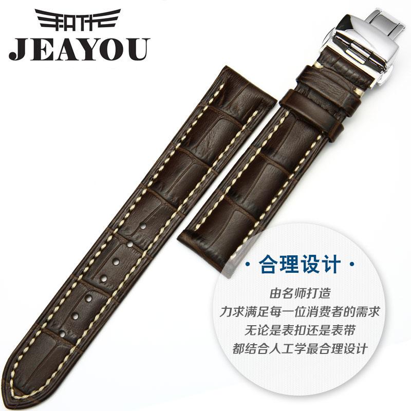 积优 小牛皮表带 真皮 蝴蝶扣 手表带 男 真皮表带 皮表带18 20mm