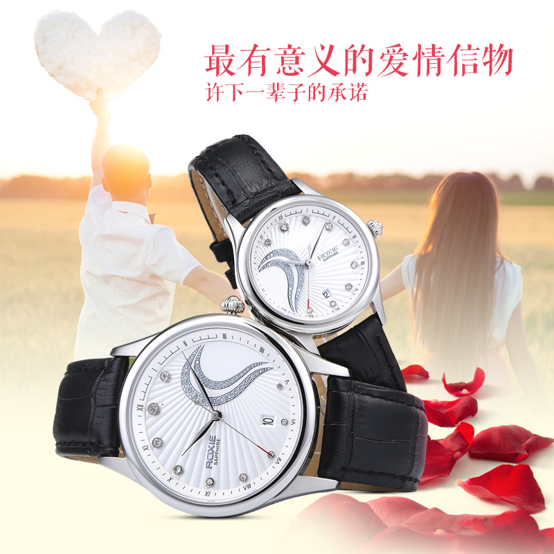 正品瑞士洛希尔学生情侣手表一对 品质真皮带防水石英时装情侣表