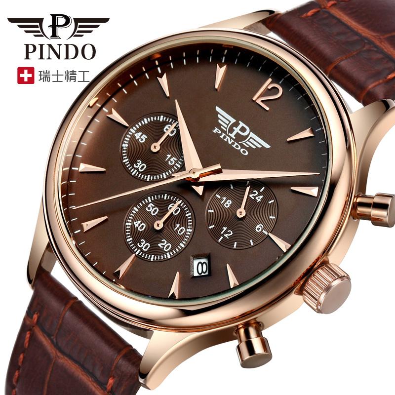 瑞士正品品度精钢男表六针石英表计时码表多功能防水皮带手表包邮