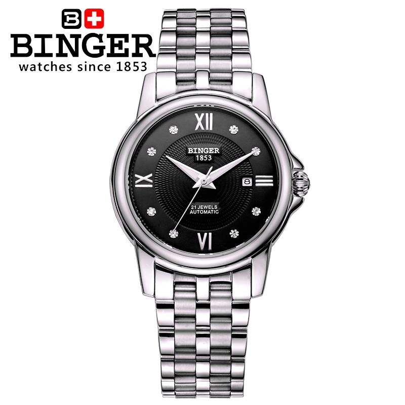 瑞士binger宾格手表女表 女士手表机械表女表真皮带钢带巴顿防水