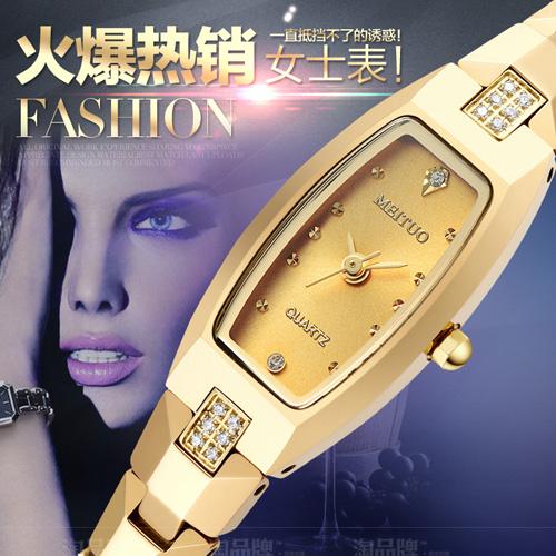 正品瑞士表美陀女表手表女石英表时尚手表钨钢女式手表腕表手链表
