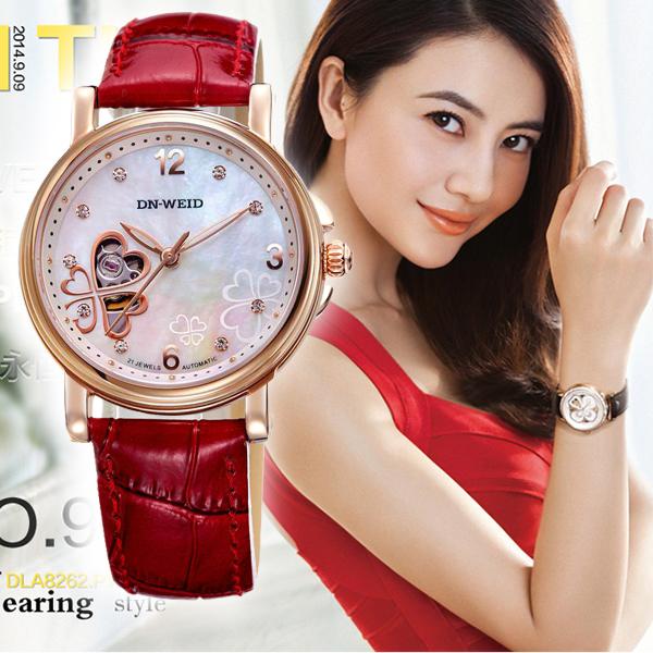 帝诺威登瑞士正品手表女士防水全自动机械表镂空皮带腕表时尚手表