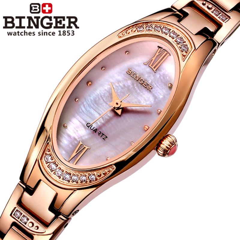 这是精钢瑞士表binger宾格女表手表女石英表时尚手表钢带女士手表