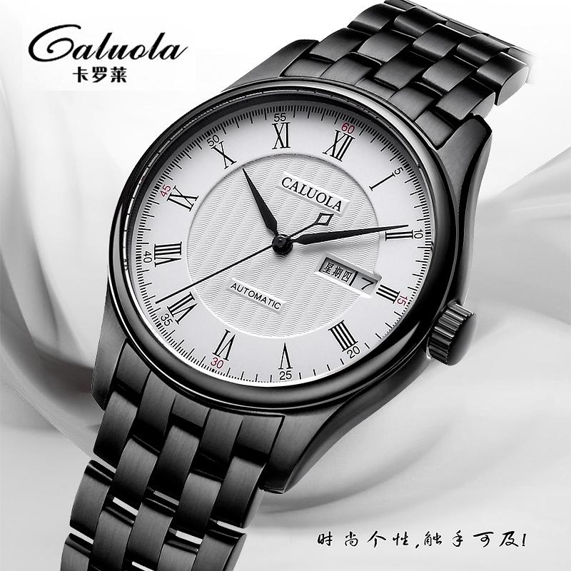 正品卡罗莱黑色全自动机械表男士手表商务真皮带男表防水CA1092