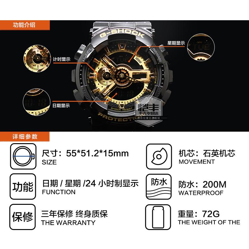 卡西欧手表 G-SHOCK多功能电子表 防震防水运动男表GA-110GB-1A