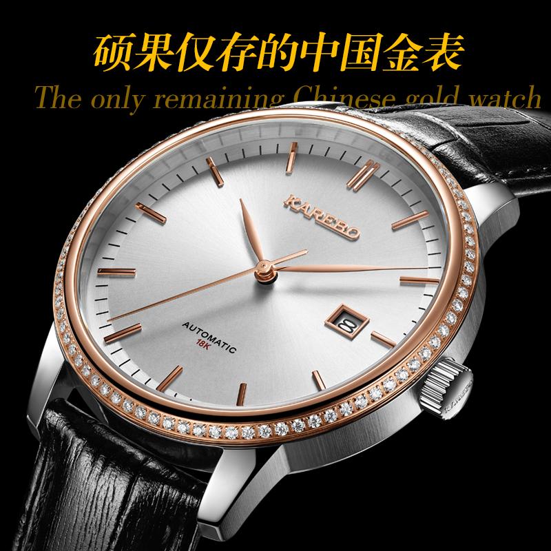 卡诺宝karebo男表正品18K金表情侣表全自动机械表商务防水手表