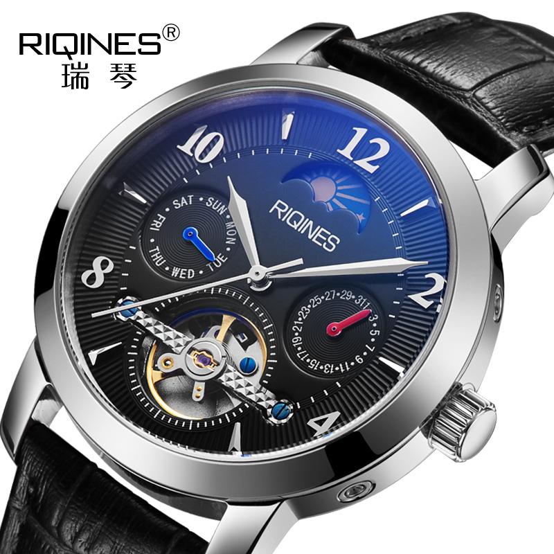 瑞琴Riqines全自动机械表真皮男表陀飞轮男士手表防水时尚皮带