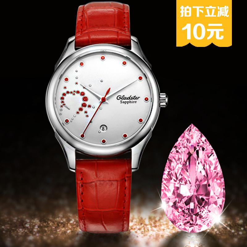 格莱诗特 女式手表女表皮带防水石英表真皮镶钻女表时尚法国正品