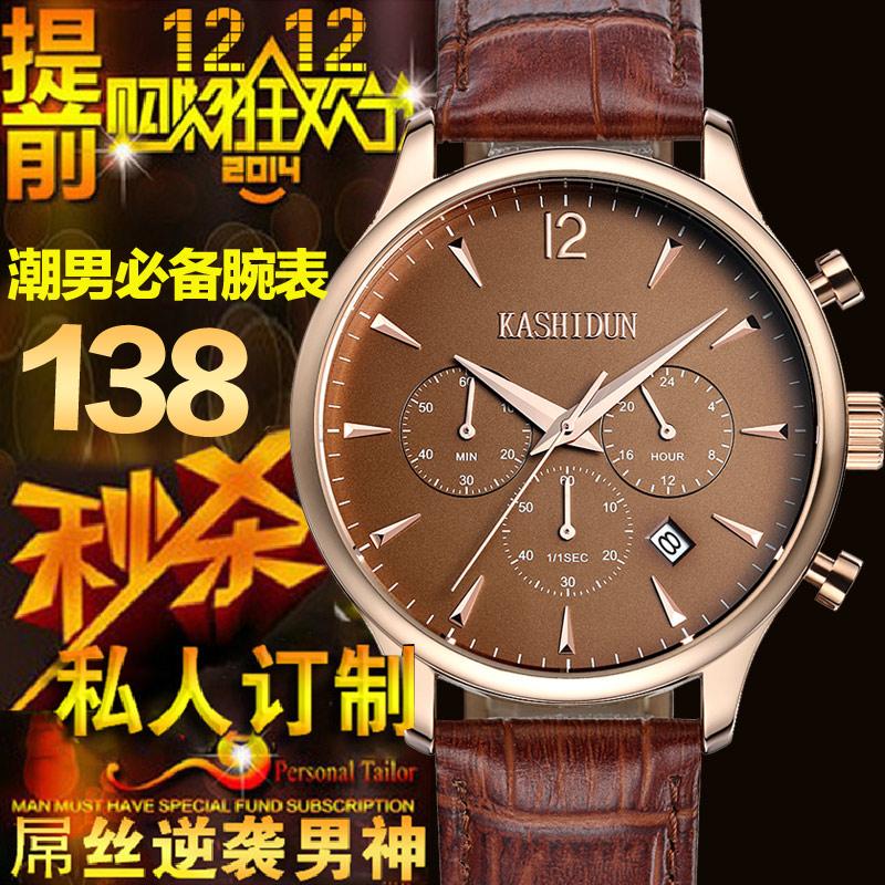 卡诗顿正品男士真皮手表超薄防水男表皮带手表非机械男士石英表