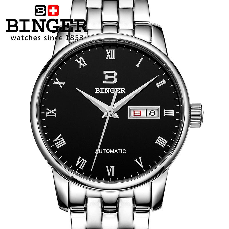 运动男表BINGER宾格手表 男士防水腕表 钢带商务手表全自动机械表