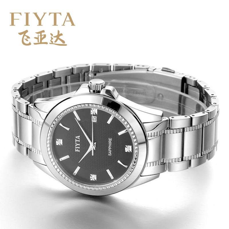 飞亚达手表Ⅲ男士正品防水品质钨钢表圈全自动机械表情侣钢带男表