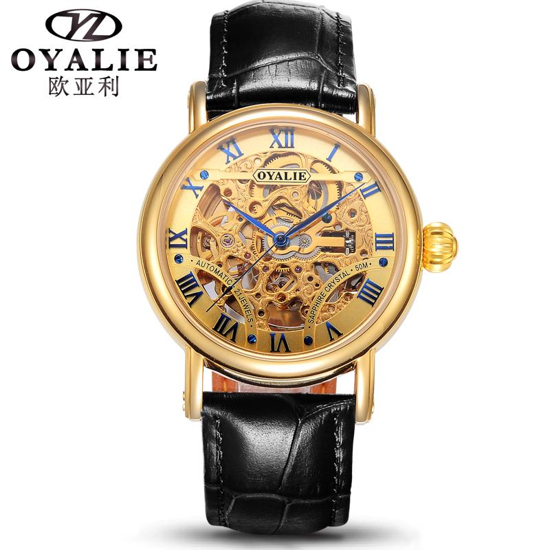 欧亚利正品时尚镂空自动机械表 防水男表真皮带男士金色手表9746
