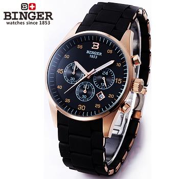 瑞士正品BINGER宾格男士手表精钢防水男表猎人运动跑秒黑带黑面间