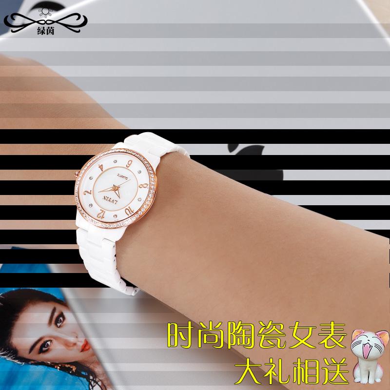 夏季新品1折瑞士绿茵手表女白色陶瓷表时尚超薄防水石英女士手表
