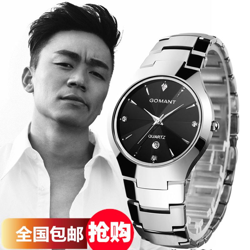 古曼缇男士防水手表瑞士钨钢商务超薄石英男表非机械情侣表时装表