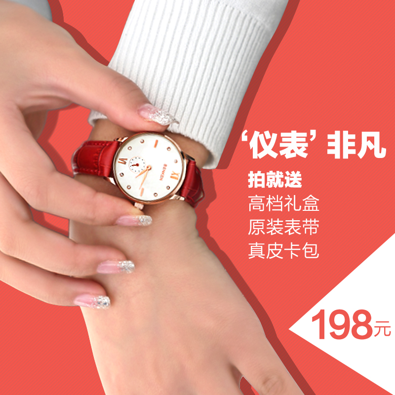 本客手表女韩国潮流学生女表女士真皮带情侣表防水石英表手表女款