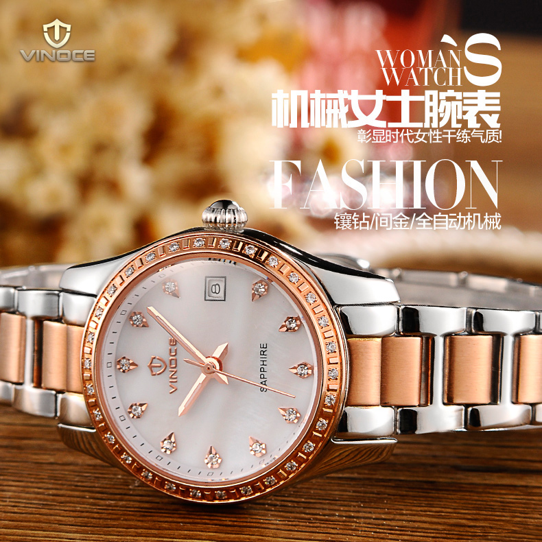 [VINOCE威诺时]女士机械表 女表 机械表时尚防水全自动机械表手表